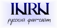 INRN rus