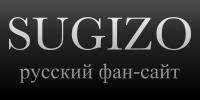 SGZ rus